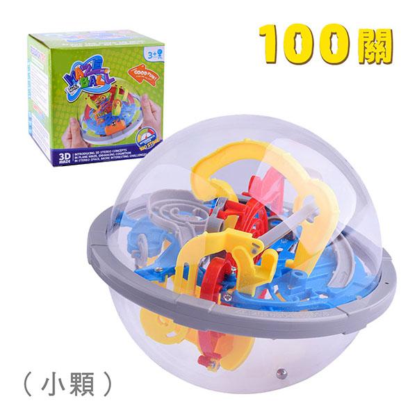 100關益智迷宮球(小顆)(挑戰耐心手眼協調性)