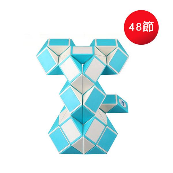 48節奇藝益智百變魔尺(授權)