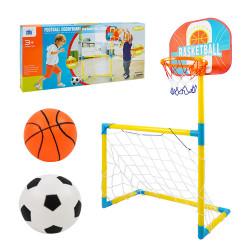 室內兒童足球門+籃球架組(附球+打氣筒)(16561)