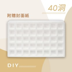 DIY保麗龍洞洞樂空盒子(40洞)(附封面紙圖案隨機)(抽獎道具)