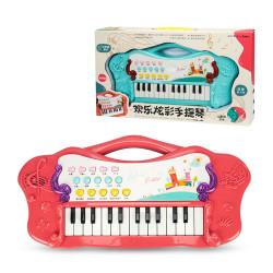 炫彩手提式多功能兒童電子琴(可USB供電)(8830)